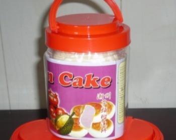 Bánh pía khoai môn sầu riêng đặc biệt thơm ngon